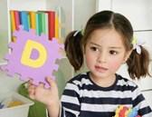 Cách dạy con học chữ cái cho con học nhanh thuộc