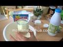Video Clip: Máy làm sữa chua loại nào tốt