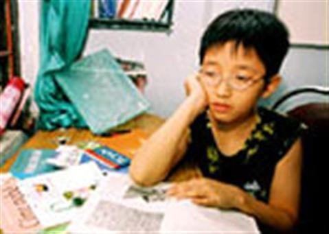 Bệnh cận thị ở trẻ em