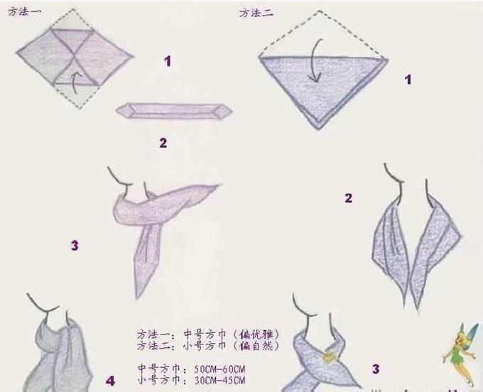 cách quàng khăn voan dài cực 'nét'