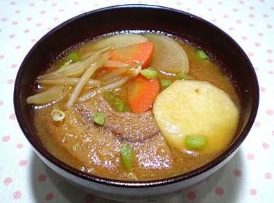 Cách làm món súp miso Nhật Bản