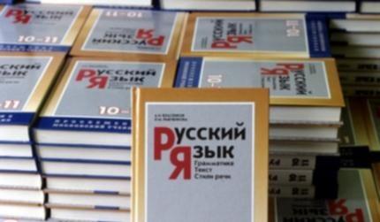 Hướng dẫn học tiếng Nga giao tiếp hiệu quả