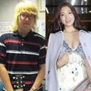 Park Shin Hye và anh trai
