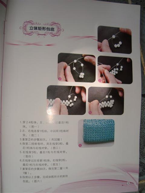 Cách làm túi xách kết bằng hạt cườm đẹp lung linh