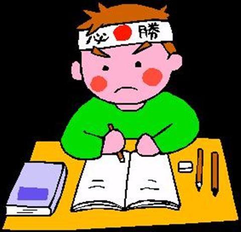Kinh nghiệm học tiếng Nhật