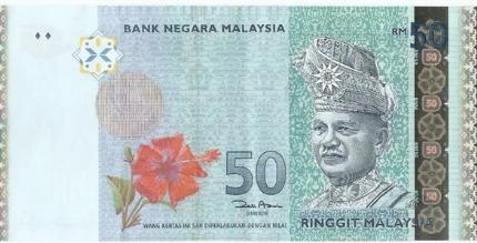 Ở Malaysia, người Malay chiếm đa số và nắm quyền điều hành quốc gia, nhưng về kinh tế thì người Malaysia gốc Hoa lại chi phối nhiều hơn. CÁCH GIAO