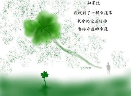 Cỏ ba lá – Diệp Tam Thảo – Tình yêu, hạnh phúc và may mắn! ♣ Ý nghĩa cỏ 3 lá May mắn luôn mỉm cười với người nào biết tìm kiếm và sẵn sàng đón nhận