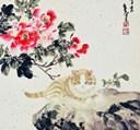Tử vi tuổi Đinh Mão 1987 trọn đời và năm 2012