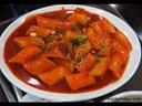 Video Clip: Cách làm bánh nếp xào ớt của người Hàn