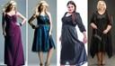 Cách chọn váy cho người lùn và béo