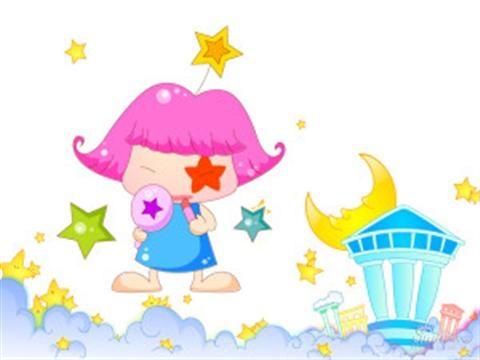 Chòm sao Xử Nữ